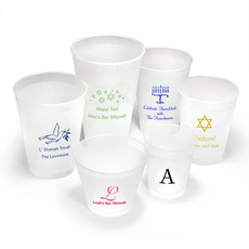Personalized Frosted Cups for Jewish Celebrations