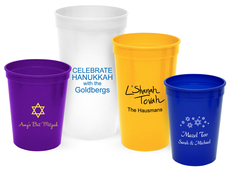 Personalized Stadium Cups for Jewish Celebrations