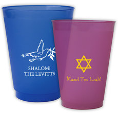 Personalized Colored Frosted Cups for Jewish Celebrations