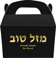 Hebrew Mazel Tov Gable Favor Boxes