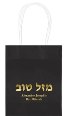 Hebrew Mazel Tov Mini Twisted Handled Bags
