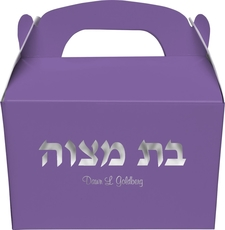 Hebrew Bat Mitzvah Large Favor Boxes