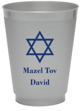 Traditional Star of David Colored Shatterproof Cups