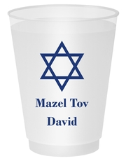 Traditional Star of David Shatterproof Cups
