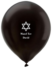 Traditional Star of David Latex Balloons