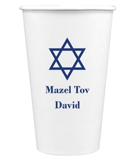 Traditional Star of David Paper Coffee Cups