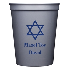 Traditional Star of David Stadium Cups