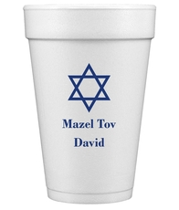 Traditional Star of David Styrofoam Cups