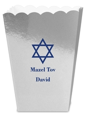 Traditional Star of David Mini Popcorn Boxes