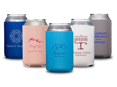 Design Your Own Jewish Celebration Collapsible Koozies