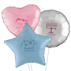 Design Your Own Jewish Celebration Mylar Balloons
