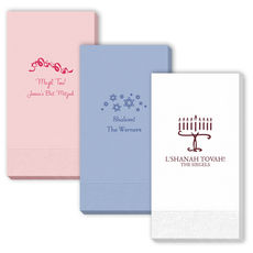 Design Your Own Jewish Celebration Guest Towels